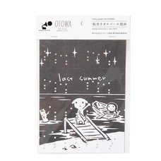 "Tape Music Box Manga Series vol.2 ""last summer"" by Daisuke Nishijima"