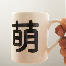 Japanese Netspeak Mug - Moe