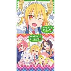 Maid with Dragons | TV Anime Miss Kobayashi's Dragon Maid S Ending Theme