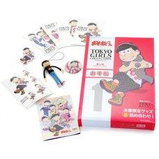 Osomatsu-san x Tokyo Girls Collection Oshimatsu Special Book: Osomatsu