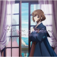 Page for Tomorrow   TV Anime The Saint's Magic Power is Omnipotent Ending Theme