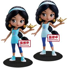 Q Posket Disney Characters Jasmine: Avatar Style