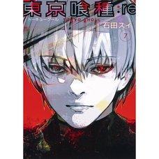 Tokyo Ghoul:re Vol. 7