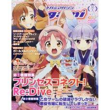 Megami Magazine July 2020