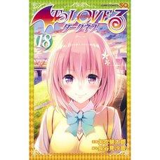 To Love-Ru Darkness Vol. 18