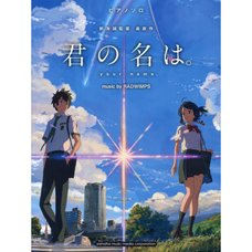 Piano Solo: Your Name Music by Radwimps