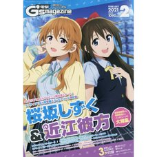 Dengeki G's Magazine February 2021