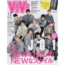 ViVi October 2020