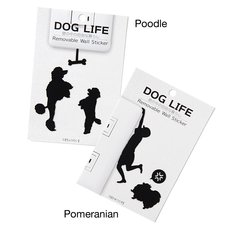 Dog Life Wall Story Wall Stickers