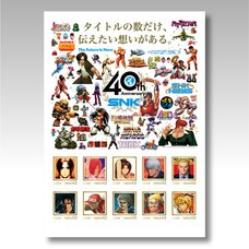 SNK Brand 40th Anniversary Stamps