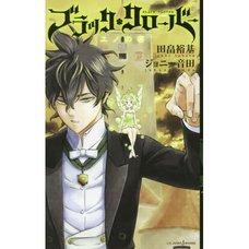 Black Clover: Book of Yuno (Light Novel)