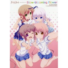 Slow Start TV Anime Guide Book: Slow-Blooming Flower