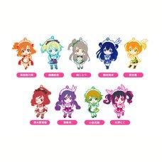 Nendoroid Plus Trading Rubber Straps: Love Live! 04