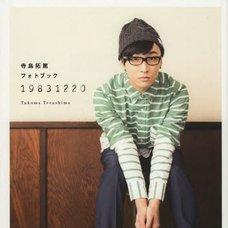 Takuma Terashima Photo Book 19831220