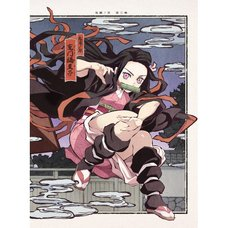 Demon Slayer: Kimetsu no Yaiba Limited Edition Blu-ray Vol. 2