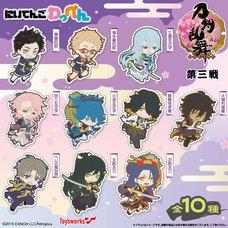 Toy's Works Collection Niitengo Wappen Keychain Touken Ranbu -Online- Vol. 3 Box Set