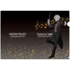 Kagerou Project Sidu Artworks Kano Orchestra Ver. Clear File