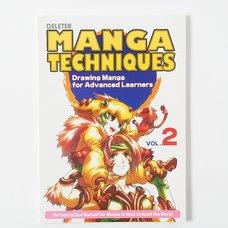 Manga Techniques Vol. 2: Drawing Manga for Advanced Learners