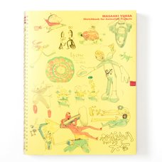 Masaaki Yuasa Compendium - Sketchbook for Animation Projects