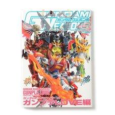 Gundam Weapons Gundam Build Fighters Gunpla Love Special Edition