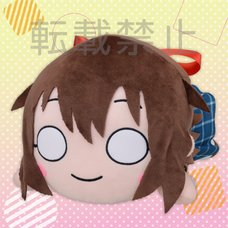 Mega Jumbo Lying Down Plush Love Live! Nijigasaki High School Idol Club Shizuku Osaka