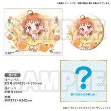 Love Live! Sunshine!! Uranohoshi Girls' High School Store Birthday Present Vol. 3 Chika Takami Celebration Set