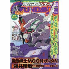 Monthly Gundam Ace February 2018