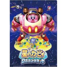 Kirby: Planet Robobot Clear Files