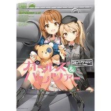 Girls und Panzer Comic Anthology - Side: University Selection