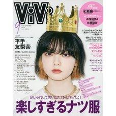 ViVi September 2020