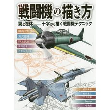 How to Draw Military Aircraft