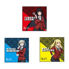 Kakegurui - Compulsive Gambler Microfiber Towel Collection
