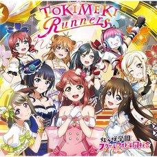 Tokimeki Runners | Nijigasaki High School Idol Club Album