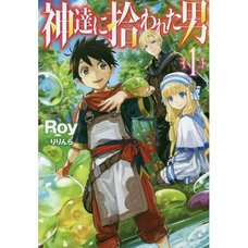 By the Grace of the Gods Vol. 1 (Light Novel)