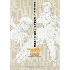 Detective Conan: Zero the Enforcer Key Animations & Design Works