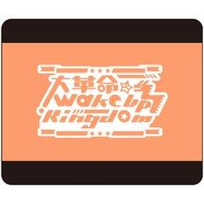 Love Live! Sunshine!! CYaRon! 2nd Love Live! ~Great Revolution☆Wake Up Kingdom~ Wristband