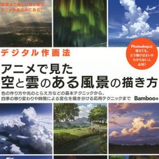 How to Draw Scenery with Sky & Clouds as Seen in Anime