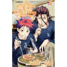 Food Wars! Shokugeki no Soma à la Carte Vol. 3