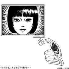 Junji Ito Uzumaki Azami Kurotani Sticker Set