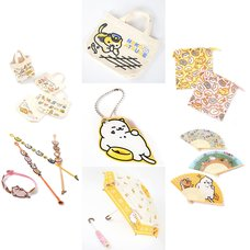 Neko Atsume Outing Set