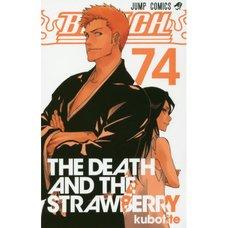 Bleach Vol. 74 (Japanese)