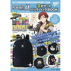 The Idolm@ster: Side M 3-Pocket Backpack Book