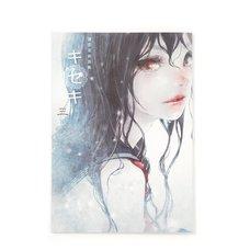 Kiseki III: Shiho Enta Illustration Works
