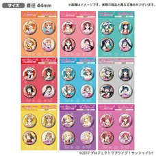 Love Live! Sunshine!! The School Idol Store Official Pin Badge Set Vol. 11