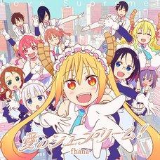 Ai no Supreme! | TV Anime Miss Kobayashi's Dragon Maid S Opening Theme