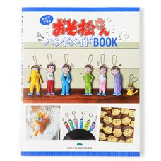 Osomatsu-san Handmade Book