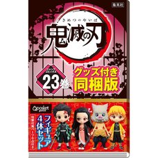 Kimetsu no Yaiba Vol. 23 Special Edition w/ Figure