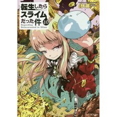 Tensei Shitara Slime Datta Ken Vol. 10 (Light Novel)