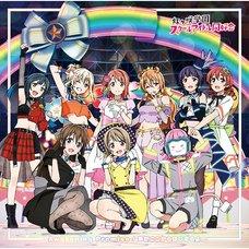 Awakening Promise / Yume ga Kokokara Hajimaruyo | Love Live! Nijigasaki High School Idol Club Insert Song CD Vol. 4