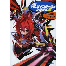 Gonna Be the Twin-Tail!! Vol. 5 (Light Novel)
